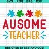 Ausome Teacher 2020