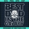 Star Wars Best Dad In The Galaxy Darth Vader