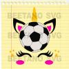 Unicorn Svg, Unicorn Sport soccer Unicorn Cutting Files For Cricut, SVG, DXF, EPS, PNG Instant Download